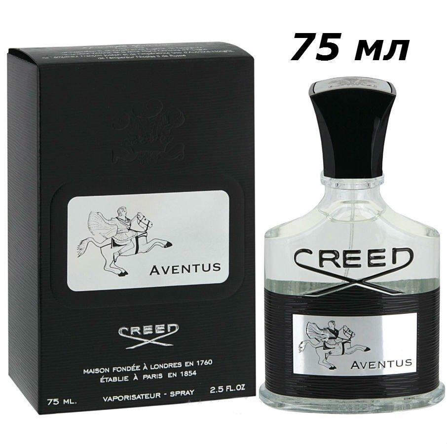 духи Creed Aventus цена крид авентус духи мужские купить парфюм
