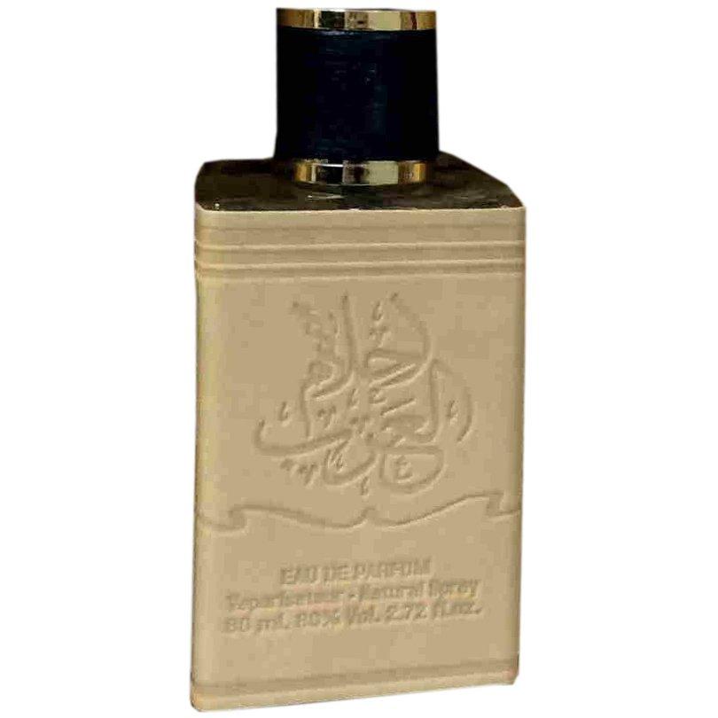 ZafronAl Khayam<br>Производство: Объединённые Арабские Эмираты &amp;nbsp;<br><br>Линейка: Zafron<br>Объем мл: 85<br>Пол: Унисекс