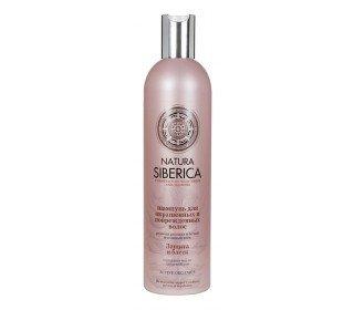 NATURA SIBBERICA Защита и блеск для окрашенных и поврежденных волосNATURA SIBBERICA<br><br><br>Линейка: NATURA SIBBERICA Защита и блеск для окрашенных и поврежденных волос<br>Объем мл: 400<br>Пол: Унисекс
