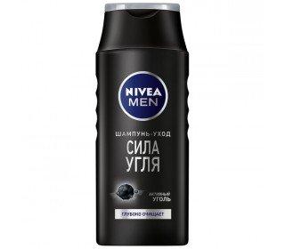 NIVEA Сила угля для мужчинNIVEA<br>Шампунь NIVEA Сила угля для мужчин, 400мл, благодаря формуле с активным углем, легко и эффективно удаляет все загрязнения, при этом ухаживая за волосами и кожей головы. Средство создано специально для мужчин и прекрасно подходит для ежедневного использования. Активный уголь – главный компонент в уникальной формуле от компании Nivea - притягивает к себе все загрязнения, будто магнит, надолго придавая волосам ухоженный свежий вид. Средство оставляет ощущение бодрости и позволяет быть на высоте в любой ситуации. Большая емкость и стильная упаковка станут дополнительным доводом в пользу того, чтобы использовать шампунь в качестве подарка любимому мужчине или коллеге. В торговом центре METRO в Москве вы всегда сможете купить шампунь NIVEA Сила угля для мужчин, 400мл по выгодной цене. Производитель: Nivea Вид средства: шампунь. Тип волос: для всех типов волос. Пол: для мужчин. Экономичная упаковка: да. Объем: 400мл.<br><br>Линейка: NIVEA Сила угля для мужчин<br>Объем мл: 400<br>Пол: Мужской