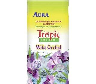 AURA Tropic Coctail 20шт мл (унисекс)