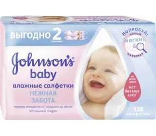 JOHNSONS BABY Нежная забота 128 шт мл (жен)
