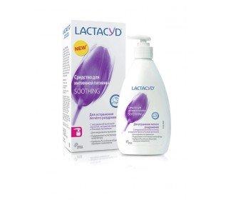 LACTACYD смягчающийLACTACYD<br>Свердство для интимной гигиены LACTACYD<br><br>Линейка: LACTACYD смягчающий<br>Объем мл: 200<br>Пол: Унисекс