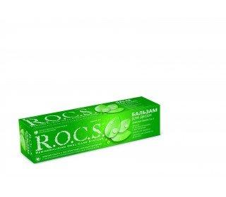 ROCS 3 в 1 Бальзам для десен 94г мл (унисекс)