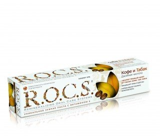 ROCS Кофе и табакROCS<br>Известно, что кофе и табак оставляют свой собственный след на зубах, который очень трудно вывести, вернув им былую белизну. Многие производители зубных паст предпринимают все возможное для того, чтобы помочь нам справиться с налетом, но действительно действующее средство найти нелегко. Ппопробуйте зубную пасту ROCS Кофе и табак. В состав зубной пасты ROCS Кофе и табак входит специальная отдушка, разработанная и протестированная специалистами, которая позволяет устранить запах сигаретного дыма и обеспечит свежее дыхание надолго. Это средство поможет вам не только очистить зубы от неприятного налета, но и успешно справится с другими проблемами полости рта. Входящие в состав пасты витамины, поливинилпирродон и кальций, укрепляют зубы и самым благотворным образом влияют на десны. Покупайте зубную пасту ROCS Кофе и табак, 74г в торговом центре METRO в Москве. Состав: Aqua, Silica, Glycerin (Sorbitol), Xylitol, Cocamidopropyl Betaine, Xanthan Gum, Flavor, PVP, Bromelain, Tocopheryl Acetate, Sodium Saccharine, Methylparaben, Titanium Dioxide, Sodium EDTA, Propylparaben, Limonene.<br><br>Линейка: ROCS Кофе и табак<br>Объем мл: 74г<br>Пол: Унисекс