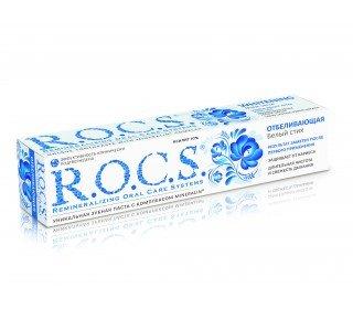 ROCS отбеливающаяROCS<br><br><br>Линейка: ROCS отбеливающая<br>Объем мл: 74г<br>Пол: Унисекс