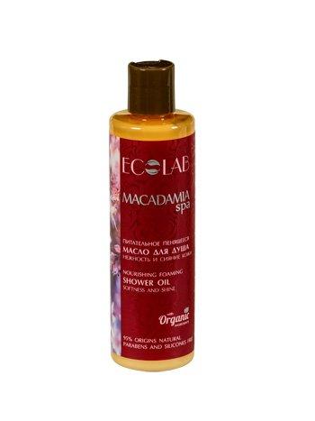 EcolabEcolab<br>Производство: Россия Пенящееся масло ECOLAB для душа из серии MACADAMIA SPA интенсивно питает и смягчает кожу.<br>        <br>Пенящееся масло ECOLAB для душа из серии MACADAMIA SPA прекрасно смягчает кожу, сохраняя оптимальный баланс влаги. Придает коже гладкость и бархатность.  Состав продукта – природные  компоненты (95%) без парабенов, силиконов.  Ягоды асаи (экстракт ) разрушают свободные радикалы, укрепляют тургор кожи и ускоряют процесс обновления клеток. Австралийская макадамия содержит комплекс витаминов Е и группы В, необходимых для оздоровления и питания кожи. <br><br>Линейка: Ecolab<br>Объем мл: 250<br>Пол: Унисекс