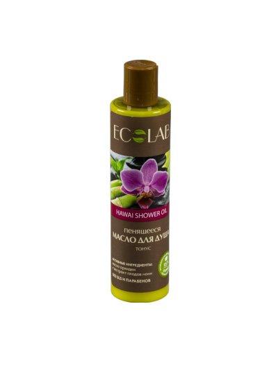 Восстановление EcolabEcolab<br>Производство: Россия Масло Hawai shower с орхидеей и нони эффективно омолаживает кожу, поддерживая её упругость и тонус.<br>        <br>Пенящееся масло Hawai shower для душа с орхидеей и экстрактом нони. Состав продукта – растительные компоненты (95%), законсервированные натуральными веществами и красителями без парабенов, силиконов и SLS. Благодаря высокому содержанию масел (10%) не требует применения крема после душа. Иланг-иланг (экстракт) в составе масла эффективно омолаживает кожу, поддерживая её упругость и тонус. <br> Орхидея (масло) питает, тонизирует и увлажняет;Плоды нони (экстракт) укрепляет тургор кожи, наделяя её упругостью и шелковистой гладкостью. Состав продукта обозначен на упаковке.<br><br>Линейка: Восстановление Ecolab<br>Объем мл: 250<br>Пол: Унисекс