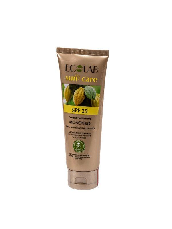SPF 25 EcolabEcolab<br>Производство: Россия Комплекс  органических масел (кунжутное, какао, кокосовое)  обеспечит коже деликатный уход и отличное питание.<br>        <br> Cолнцезащитное молочко ECOLAB SPF 25 с мягкой текстурой – именно то, что нужно для безопасного и ровного загара. Уровень защиты – средний. Комплекс  органических масел (кунжутное, какао, кокосовое)  обеспечит коже деликатный уход и отличное питание. Теперь жирные следы вам не страшны! Крем отлично впитывается, устраняя  сухость и стянутость после загара, тонизирует и поддерживает естественный гидробаланс кожи. В результате ваша кожа приобретает красивый загар и бархатность. Состав продукта  – растительные компоненты (99%) без парабенов, силиконов и искусственных фильтров. Имеет 100% минеральную защиту. ПОМНИТЕ! Солнцезащитные кремы с натуральными фильтрами оставляют беловатый налет на коже!Способ применения указан на упаковке   <br>    <br><br>Линейка: SPF 25 Ecolab<br>Объем мл: 125<br>Пол: Унисекс