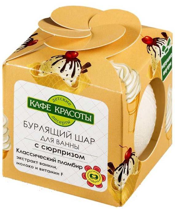 Классический пломбир Кафе КрасотыКафе Красоты<br>Производство: Россия Натуральный экстракт ванили, молоко и витамин F нежно ухаживают за кожей.<br><br>Линейка: Классический пломбир Кафе Красоты<br>Объем мл: 120<br>Пол: Унисекс