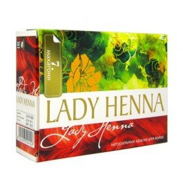 Lady HennaLady Henna<br>Производство: Дания Создайте Ваш неповторимый образ! LADY HENNA предлагает Вам большое разнообразие натуральных оттенков..<br>        <br>Леди Хенна предлагает Вам большое разнообразие натуральных оттенков. Создайте Ваш неповторимый образ!Краска натуральная Леди Хенна - натуральный высококачественный продукт на основе лучших сортов хны из Раджастана.Комплексно воздействует на волосы, окрашивая их в глубокий насыщенный цвет, не высушивая и заботясь об их здоровье. Активные компоненты хны действуют на луковицы и волокна волос, улучшая кровоснабжение, питая и наполняя жизненной силой и энергией, стимулируя их рост. Обеспечивает антисептическую защиту кожи головы, предотвращает образование перхоти, снимает зуд, воспаление и сухость. Приятно охлаждает, успокаивает и расслабляет. Эффективно закрашивает седину. Улучшает структуру ломких и истонченных волос. В результате окрашивания увеличивается объем, волосы становятся более густыми, эластичными, упругими и шелковистыми. Природный тоник и кондиционер, хна смягчает волосы, облегчая расчесывание, придает им сияние и блеск. Активные ингредиенты<br><br>Хна (lawsonia inermis) &amp;mdash; оказывает выраженное лечебное воздействие на волосы, питает и увлажняет от корней до кончиков, улучшает микроциркуляцию, смягчает, облегчая расчесывание, придает волосам толщину, объем и красивый блеск, сохраняет цвет, приятно охлаждает голову, снимает усталость;<br>Cellulose Gum, P-Phenylenediamine, P-Aminophenol, Citric Acid, Sodium Sulfite, EDTA;<br>Не содержит аммиак.<br><br>Меры предосторожностиВнимание: В этот продукт входят вещества, которые могут вызвать аллергическую реакцию. Перед использованием рекомендуем провести тест на чувствительность. Приготовив небольшое количество смеси, нанесите ее на внутреннюю часть локтя и оставьте на некоторое время. Затем смойте. Используйте краску, если не наблюдалось никакой аллергической реакции в течение 24 часов.<br>Не используйте для окрашивания бровей или ресниц.Не исполь