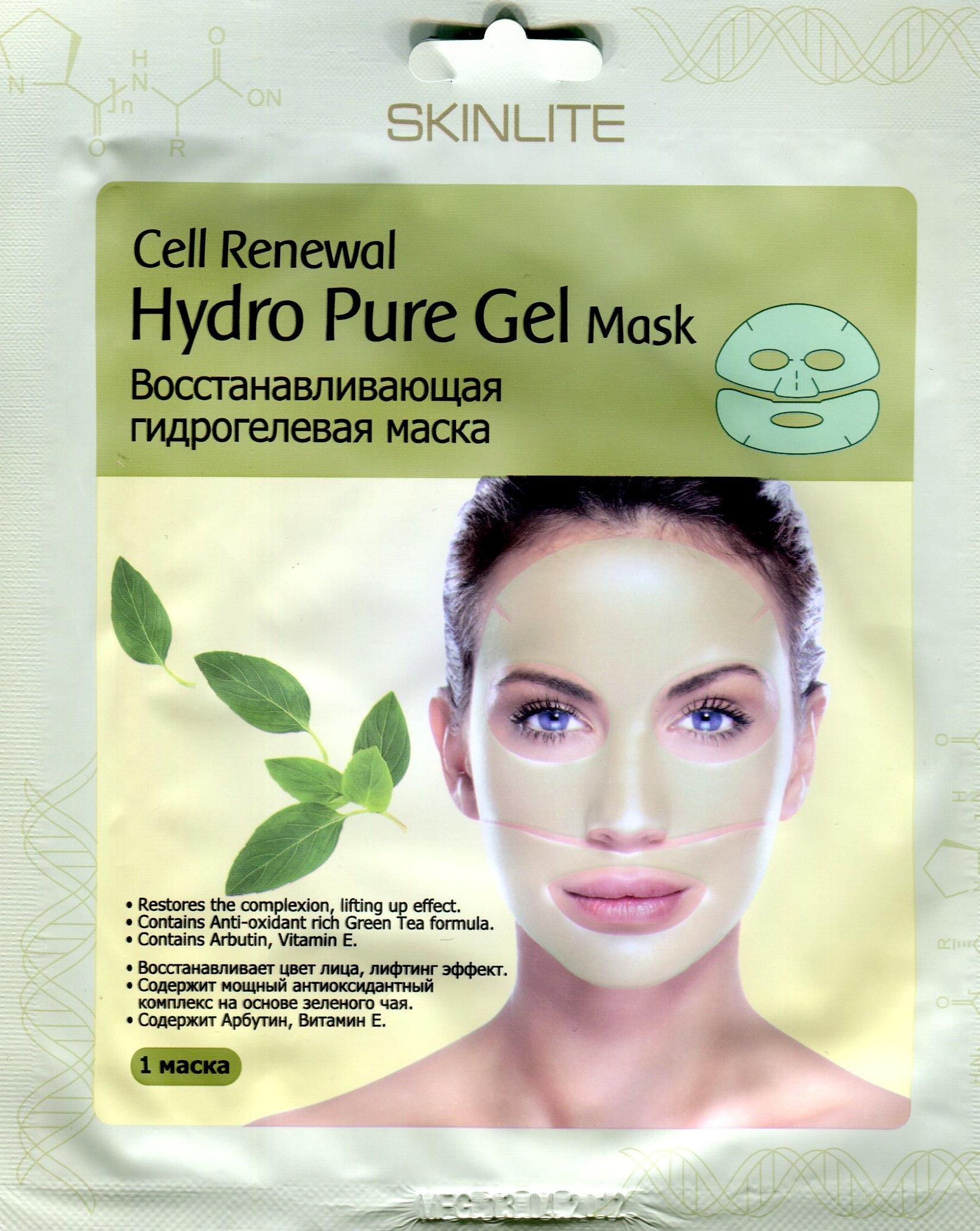 SkinliteSKINLITE<br>Восстанавливающая гидрогелевая маска эффективно осветляет пигментацию, разглаживает морщинки и подтягивает кожу.<br>        <br>Тончайшая гидрогелевая  маска Skinlite плотно прилегает к лицу, как «вторая кожа», создавая максимальное проникновение активных микроэлементов в кожу.  Зелёный чай (экстракт) в сочетании с аденозином, бетаглюканом, витамином А и другими природными компонентами интенсивно увлажняют и возрождают кожу, убирая  признаки старения. По мере поглощения кожей биоактивных компонентов, маска на лице истончается. Регулярные гидрогелевые  процедуры сделают кожу моложе, разглаживая  морщины и осветляя  пигментные пятна.  Кожа становится гладкой, свежей и сияющей. Маску накладывают на очищенное сухое лицо, разглаживая пузырьки воздуха. Выдерживают 20-30 мин, затем осторожно снимают от краёв к центру. Остатки маски можно вмассировать в кожу. Состав продукта и применение указаны на упаковке.  <br>    <br><br>Линейка: Skinlite<br>Объем мл: 40<br>Пол: Женский