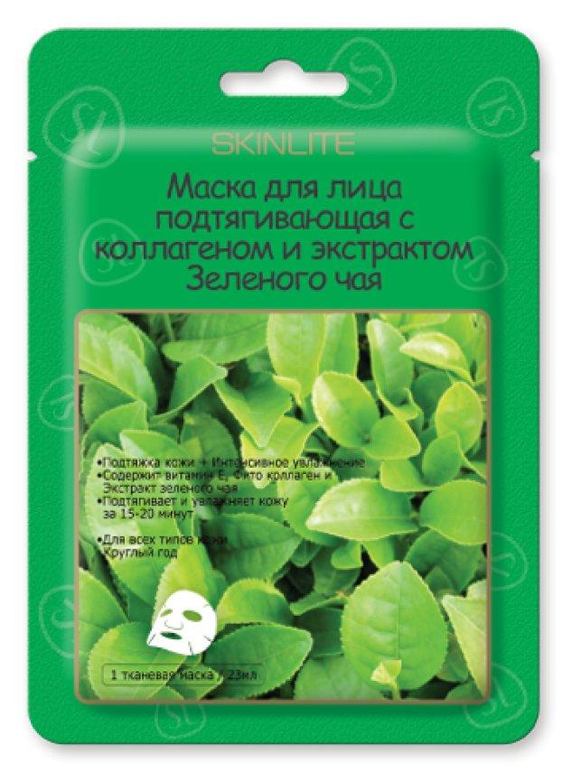 SkinliteSKINLITE<br>Укрепляющая маска для обезвоженной кожи с эффектом подтяжки. Основательно увлажняет и освежает цвет лица.<br>        <br> Укрепляющая маска для обезвоженной кожи с эффектом подтяжки. Основательно увлажняет и освежает цвет лица. Биоактивная формула с мощными натуральными увлажнителями (экстракт портулака, корень солодки) и эффективные антиоксиданты (фито коллаген, зелёный чай, витамин Е) избавляет от сухости и шелушения,  укрепляет тургор кожи, восстанавливая её эластичность. <br><br>Линейка: Skinlite<br>Объем мл: 23<br>Пол: Женский