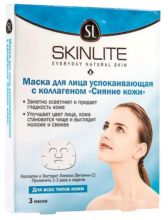 Сияние кожи SkinliteSKINLITE<br>Осветляющая маска SkinliteСияние эффективно увлажняет и повышает эластичность кожи. Содержит в составе коллаген.<br>        <br> Осветляющая маска Skinlite Сияние  эффективно увлажняет и повышает упругость кожи. Это формула активного ухода 2 в 1 – подтягивающий коллаген + осветляющий арбутин. Маска глубоко увлажняет кожу, одновременно снижая интенсивность пигментации и повышая эластичность. Регулярные маски подарят вам шикарный цвет лица + мягкую помолодевшую  кожу.  <br><br>Линейка: Сияние кожи Skinlite<br>Объем мл: 102<br>Пол: Женский