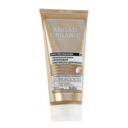Organic shopOrganic shop<br>Производство: Россия Маска для волос Аргановая. Роскошный блеск смягчает волосы и придает им небывалый блеск, увлажняет и питает. После ее использования ваши волосы станут ярче и красивее. Больше не придется долго вычесывать их расческой и распутывать спутавшиеся волосинки.<br>        <br>Назначение: восстановление, питание, смягчение, увлажнение<br>Аргановое масло &amp;mdash; король среди всех растительных масел. Это можно утверждать с абсолютной уверенностью. Данное масло является одним из самых редких, но при этом настолько насыщено полезными веществами, что способно творить настоящие чудеса с человеческим организмом. Поэтому любой косметический продукт, который имеет в своем составе этот компонент, уже заслуживает вашего внимания.<br>Маска для волос Аргановая. Роскошный блеск &amp;mdash; не исключение. Она смягчает волосы и придает им небывалый блеск, увлажняет и питает. После ее использования ваши волосы станут ярче и красивее. Больше не придется долго вычесывать их расческой и распутывать спутавшиеся волосинки.<br>Маска сделает вашу шевелюру более послушной и вы сможете без труда укладывать волосы так, как захотите.<br>Способ применения: нанесите маску на влажные вымытые волосы, распределите равномерно по всей длине, оставьте на 3-5 мин., смойте водой.<br>Состав: 3D-керамиды, экстракт жемчуга, минералы, аминокислоты, фито-коллаген<br><br>Линейка: Organic shop<br>Объем мл: 200<br>Пол: Женский