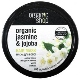 Индийский жасмин Organic shopOrganic shop<br>Производство: Россия Назначение:&amp;nbsp;для объема<br>Роскошный объем, густоту и пышность волосам придаст насыщенная маска Organic Shop Organic Jasmine and Jojoba Hair Mask, благодаря входящим в её состав органическому экстракту жасмина и маслу жожоба.<br>Натуральность продукта и отсутствие в нем искусственных компонентов, делает его особенно привлекательным. Без SLS, парабенов, силиконов, искусственных отдушек, красителей, консервантов.<br>Маска довольно густая, имеет приятный, легкий аромат жасмина, неплотная, легко распределяется по волосам, достаточно экономичная.<br>Способ&amp;nbsp;применения:&amp;nbsp;нанести маску на влажные волосы, распределить равномерно по всей длине, оставить на 1-2 минуты, смыть водой<br>Состав:&amp;nbsp;Aqua with infusion of Organic Simmondsia Chinensis (Jojoba) Seed Oil, Organic Jasminum Officinale (Jasmin) Flower Extract, Cetearyl Alcohol, Glyceryl Stearate, Behentrimonium Chloride, Cetyl Ether, Guar Hydroxypropyltrimonium Chloride, Cananga Odorata Flower Oil, Parfum, Benzyl Alcohol, Benzoic Acid, Sorbic Acid, Citric Acid.&amp;nbsp;<br><br>Линейка: Индийский жасмин Organic shop<br>Объем мл: 250<br>Пол: Женский