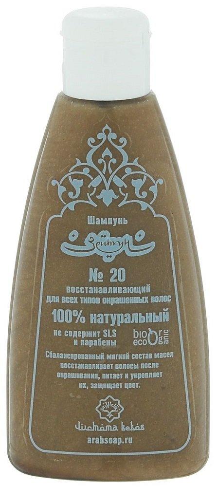 ZeitunZeitun<br>Производство: Австрия Натуральный шампунь на основе молочной сыворотки, которая содержит набор незаменимых для волос аминокислот. Специально создан для волос, ослабленных химическим окрашиванием. Сбалансированный мягкий состав дополнительных масел восстанавливает волосы после окрашивания, питает и укрепляет корни волос.<br>        <br>Специально созданный для волос ослабленных химическим окрашиванием натуральный шампунь на основе молочной сыворотки, которая содержит набор незаменимых для волос аминокислот. Сбалансированный мягкий состав дополнительных масел восстанавливает волосы после окрашивания, питает и укрепляет корни волос.<br>Способ применения: нанесите на влажные волосы необходимое количество шампуня, тщательно размыльте, оставьте на 2-3 минуты, затем смойте и повторите при необходимости. Подходит для ежедневного и регулярного применения.<br>Состав: кокосовое масло, лавровое масло, масло подсолнуха, экстракт куркумы, экстракт мелиссы, экстракт сапонарии, экстракт шалфея, травяная паста, родниковая вода, молочная сыворотка, ланолин, производное жирных кислот кокосового масла<br><br>Линейка: Zeitun<br>Объем мл: 150<br>Пол: Женский
