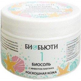 Роскошная кожа БиобьютиБиобьюти<br>Производство: Россия Повышает упругость кожи, заметно разглаживает и выравнивает рельеф тела, устраняя дряблость и морщинки. Способствует подтяжке кожи, незаменимое средства во время похудения для профилактики &amp;laquo;обвислости&amp;raquo; и &amp;laquo;растянутости&amp;raquo; кожи.<br>Способы применения:<br><br>Ванна с биосолью<br><br>100гр биосоли растворить в небольшом количестве горячей воды до получения однородной массы, затем добавить в ванну с водой, комфортной для Вас температуры.&amp;nbsp;<br><br>Ингаляция с биосолью<br><br>В плоскую посуду насыпать 2 столовые ложки биосоли, залить 1 литром кипятка, накрыть крышкой и дать настояться 5-10 минут. Накрыв голову полотенцем, вдыхать целебный пар в течение 7-10 минут.&amp;nbsp;При болезнях гортани, бронхитах, после глубокого вдоха сделать задержку дыхания на 2 секунды, затем выдохнуть.&amp;nbsp;После проведения ингаляции необходим покой, избегать охлаждения не менее 2-х часов.&amp;nbsp;Влажное тепло такой процедуры хорошо подготавливает кожу лица и шеи к нанесению масок. Очистите кожу с помощью биочистки, сделайте ингаляцию с биосолью, после чего нанесите биомаску, подходящую для Вашего типа кожи. Такой комплекс позволит поддерживать тонус кожи, сохранить свежий цвет лица. Рекомендуется проводить 2-3 раза в неделю.&amp;nbsp;<br><br>Грязевые аппликации<br><br>Аппликации производятся на небольшой участок тела или проблемный орган: при растяжении связок, миозите, целлюлите, гематоме, для снятия отёка. Температура лечебной грязи из биосоли должна составлять 35-42 градуса, при аппликациях на варикозные звёздочки не выше 38 градусов.&amp;nbsp;Проблемную зону очистить тёплой водой с биочисткой, нанести кашицу из биосоли, обернуть плёнкой или фольгой, утеплить шерстяной тканью. Через 10-15 минут удалить аппликацию, очистить кожу, утеплить обработанное место на 2 часа.&amp;nbsp;<br><br>Комплексное применение &amp;laquo;ванна + аппликация&amp;raquo;<br><br>100гр биосоли растворить в неб