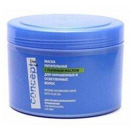 Hair Маска с льняным маслом для окрашенных и осветленных волос питательная Concept 500 мл (жен)
