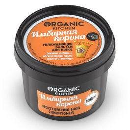 Имбирная корона Organic shopOrganic shop<br>Производство: Россия Подарите Вашим волосам драгоценное украшение! Регулярное использование увлажняющего бальзама, защищает волосы от пересушивания, удерживая влагу внутри волоса. Свежий имбирь наполняет волосы живительной влагой и энергией, делая их послушными, гладкими и шелковистыми.<br>        <br>Назначение:&amp;nbsp;восстановление, питание, увлажнение<br>Подарите Вашим волосам драгоценное украшение! Регулярное использование увлажняющего бальзама, защищает волосы от пересушивания, удерживая влагу внутри волоса.<br>Активные компоненты:<br><br>Свежий имбирь наполняет волосы живительной влагой и энергией, делая их послушными, гладкими и шелковистыми.<br>Органическое масло желтого авокадо интенсивно питает и восстанавливает структуру волос.<br><br>Результат: Ваши волосы станут красивыми, сильными и упругими.<br>Способ применения:&amp;nbsp;нанесите бальзам на влажные вымытые волосы, распределите равномерно по всей длине, оставьте на 1-2 минуты, смойте водой.<br>Состав:&amp;nbsp;Aqua, Cetearyl Alcohol, Glycerin, Zingiber Officinalis Root Extract, Organic Persea Gratissima Fruit Extract, Sorbitan Caprylate, Amyris Balsamifera Bark Oil, Cananga Odorata Flower Oil, Citric Acid, Benzoic Acid, Sorbic Acid, Parfum.<br><br>Линейка: Имбирная корона Organic shop<br>Объем мл: 100<br>Пол: Женский