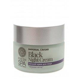 черная ночь Natura SibericaNatura Siberica<br>Производство: Германия <br>Биоколлаген черной икры&amp;nbsp;<br>Альфа-липоевая кислота облепихового масла&amp;nbsp;<br>Высокомолекулярная гиалуроновая кислота<br><br>Ночной крем для лица &amp;laquo;Чёрная ночь&amp;raquo; &amp;ndash; это глобальное средство омолаживающего ухода, разработанное в соответствии с ночным ритмом жизни организма. Мгновенно питает, увлажняет и восстанавливает упругость кожи, омолаживая её и придавая ей естественное сияние. Входящие в его состав натуральнее биокомпоненты эффективно борются с возрастными изменениями кожи.<br><br>Биоколлаген чёрной икры содержит чудодейственные минеральные ингредиенты, микроэлементы и витамины, активизирует процесс восстановления, стимулирует естественную выработку коллагена, улучшает питание клеток и совершенствует микрорельеф кожи.<br>Альфа &amp;mdash; липолевая кислота облепихового масла &amp;mdash; мощный универсальный антиоксидант. Является одним из основных ферментов жизненно важных реакций, которые приводят к производству энергии на клеточном уровне. Стимулирует выработку коллагеновых и эластиновых волокон. Усиливает способность коллагеновых волокон задерживать жидкость. Активно увлажняет и питает кожу.<br>Высокомолекулярная гиалуроновая кислота проникает в кожу, заполняя глубокие морщины. Улучшает микрорельеф кожи, придает ей упругость и эластичность.<br><br>Результат: сокращение морщин; уменьшение пигментации; более чёткий контур лица; активация собственных процессов регенерации кожи; наутро заметно отдохнувшая кожа<br>Северная черная икра&amp;nbsp;&amp;ndash; это дорогостоящий и невероятно эффективный компонент. Её богатый состав насыщен протеинами, аминокислотами, минералами и витаминами, а уникальные свойства способны подарить Вам красоту и молодость на долгие годы.<br>Косметические средства линии&amp;nbsp;Imperial Caviar, созданные на основе экстракта черной икры и дикорастущих растений Сибири, день за днем обеспечивают Вам роскошный уход, оказывают гло