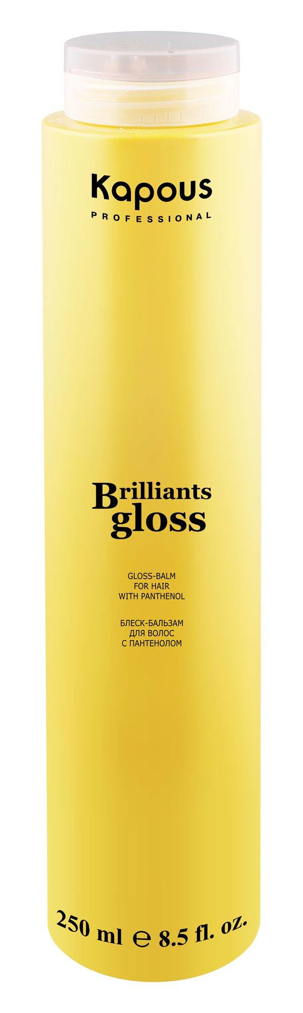 Brilliants gloss KapousKapous<br>Производство: Италия Легкая кремовая текстура блеска-бальзама питает волосы и возвращает им упругость и здоровый, ухоженный вид.&amp;nbsp;Бальзам усиливает действие блеска-шампуня серии &amp;laquo;Brilliants gloss&amp;raquo; и предназначен для ежедневного использования.<br>Благодаря комбинации косметических масел и активных аминокислот бальзам эффективно восстанавливает тусклые, ослабленные волосы.&amp;nbsp;Пантенол проникает внутрь волоса, заполняя собой все повреждения и микротрещинки, разглаживает и увлажняет, волосы становятся гладкими, блестящими и эластичными, а кончики меньше секутся.<br>Бальзам питает и успокаивает кожу головы, уменьшает выпадение волос, предотвращает появление перхоти.<br>Способ применения: после использования шампуня &amp;laquo;Brilliants gloss&amp;raquo; нанести на влажные волосы блеск-бальзам, равномерно распределив по волосам. Оставить на 3 - 5 минуты и тщательно смыть. Подходит для частого использования.<br><br>Линейка: Brilliants gloss Kapous<br>Объем мл: 250<br>Пол: Женский