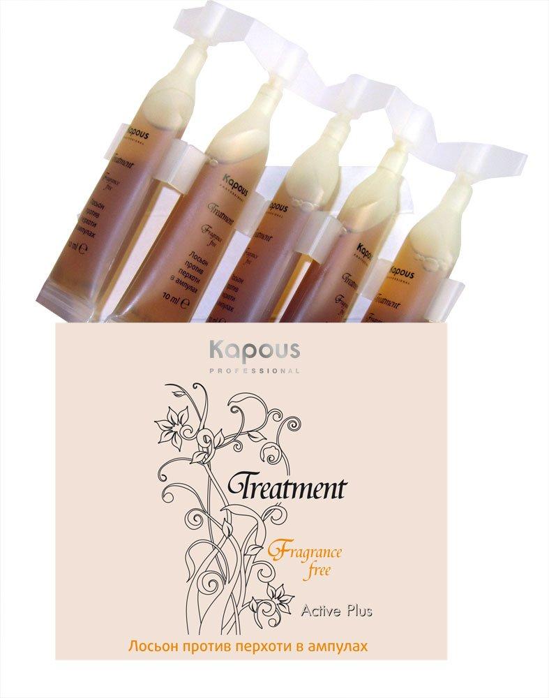 Treatment в ампулах 5* Kapous 50 мл (жен)
