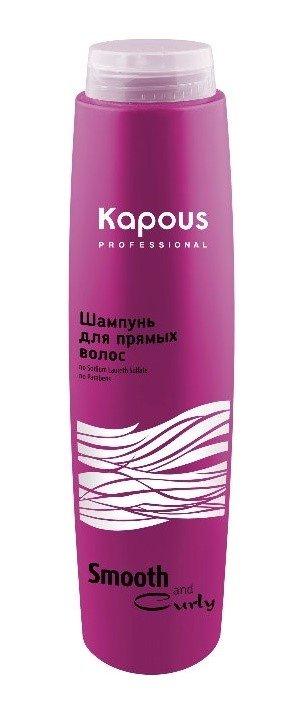 Smooth and Curly KapousKapous<br>Производство: Италия Не содержит Натрия Лаурет Сульфатов и Парабенов<br>Выпрямляющий шампунь для непослушных волос деликатно очищает волосы и кожу головы.<br><br>Масло хлопка придаёт волосам жизненную силу и укрепляет их структуру по всей длине.<br>Протеины хлопка и моющие компоненты растительного происхождения не только эффективно очищают волосы от загрязнений, но и приводят их в порядок, создают баланс увлажненности для здоровых волос, а также сглаживают кутикулу волос и поддерживают структуру кератиновых волокон.<br>Эфирные масла фруктовых кислот и активные элементы хорошо очищают волосы и придают им роскошный блеск, мягкость и гладкость.<br><br>Регулярное применение шампуня интенсивно питает, смягчает волосы, делает их блестящими, шелковистыми и послушными.&amp;nbsp;<br>Результат: наполненные жизненной силой, волосы дольше удерживают объем и форму прически, выглядят более густыми. Ослабленные и тонкие волосы получают дополнительную энергию и заметный объем. Эффект усиливается при каждом мытье.&amp;nbsp;<br>Способ применения: нанести небольшое количество шампуня на влажные волосы. Вспенить распределить по всей длине волос в течение 2-4 минут.Смыть теплой водой. При необходимости повторите процедуру. После мытья нанесите на волосы бальзам для прямых волос серии &amp;laquo;Smooth and Curly&amp;raquo;.<br><br>Линейка: Smooth and Curly Kapous<br>Объем мл: 300<br>Пол: Женский