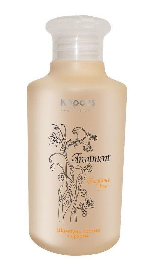 Treatment KapousKapous<br>Производство: Италия Эффективный  шампунь для борьбы с перхотью. В составе - пиритион цинка, который обладает выраженными антимикотическими свойствами, не вымывается водой, а поэтому остается активным и в промежутках между мытьем головы.<br>        <br>Эффективный &amp;nbsp;шампунь для борьбы с перхотью. В составе - пиритион цинка, который обладает выраженными антимикотическими свойствами, не вымывается водой, а поэтому остается активным и в промежутках между мытьем головы.<br>Устраняет перхоть, предупреждая её повторное образование. Пиритион цинка так же уничтожает вредные микроорганизмы, сохраняя при этом нормальную флору кожи, значительно снижает количество грибка M.Futur, вызывающего образование перхоти.<br>Масло чайного дерева, благодаря своему антисептическому действию, успокаивает кожу головы, снимает раздражения, нормализует деятельность сальных желез, способствует укреплению волос и питанию кожи головы.<br>После 3-4-х применений шампуня перхоть исчезает, волосы становятся живыми, блестящими.<br>Шампунь рекомендуется использовать также при зуде кожи головы, сухой себорее. По мере достижения стабильного результата необходимо чередовать лечебный шампунь с обычным.<br>Недопустимо постоянно пользоваться шампунем от перхоти.<br>Способ применения: при появлении первых признаков перхоти рекомендуется применение комплекса препаратов&amp;nbsp;Kapous Treatment:&amp;nbsp;шампуня и лосьонов одновременно. 1 раз в неделю перед мытьем головы равномерно нанесите на сухие волосы содержимое одной ампулы лосьона против перхоти&amp;nbsp;&amp;ldquo;Treatment&amp;rdquo;&amp;nbsp;Active Plus в ампулах. Массажными движениями вотрите его в кожу головы и оставьте действовать на 25-30 минут. Затем вымойте волосы шампунем против перхоти.<br>После мытья необходимо повторно нанести лосьон&amp;nbsp;&amp;ldquo;Treatment&amp;rdquo;на корни волос и промассировать кожу головы до ощущения тепла. Лосьон не смывать!<br><br>Линейка: Treatment Kapous<br>Объем мл: 250<br>П