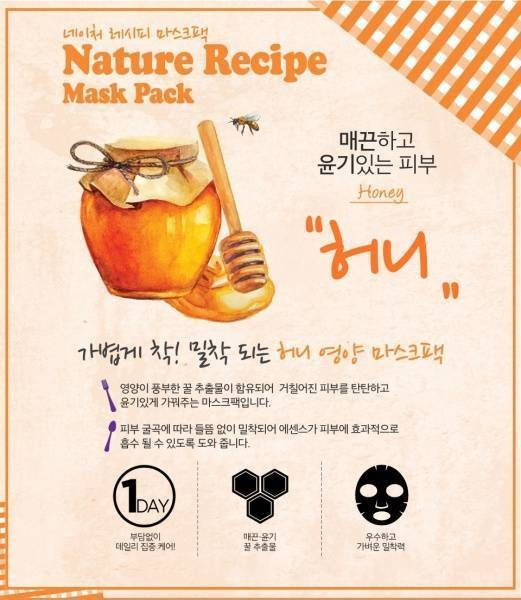 Nature Recipe Mask Pack_Honey Secret KeySecret Key<br>Тканевая маска пропитана эссенцией, в составе которой натуральные компоненты, созданные самой природой и приносящие пользу нашей коже. Мед содержит комплекс биологически активных веществ, которые оказывают благотворное влияние на кожу: смягчают ее, улучшают тургор, восстанавливают эластичность. Мед легко проникает в поры кожи, питает ее и регулирует водный баланс, активизирует обменные процессы в тканях, поддерживает кожу в свежем состоянии и препятствует преждевременному появлению морщин.<br>        <br>Secret Key Nature Recipe Mask Pack Honey &amp;ndash; маска с медом<br>Мед содержит комплекс биологически активных веществ, которые оказывают благотворное влияние на кожу: смягчают ее, улучшают тургор, восстанавливают эластичность. Мед легко проникает в поры кожи, питает ее и регулирует водный баланс, активизирует обменные процессы в тканях, поддерживает кожу в свежем состоянии и препятствует преждевременному появлению морщин. Универсальность мёда позволяет использовать его как для сухой, так и для жирной кожи.<br>Тканевая маска пропитана эссенцией, в составе которой натуральные компоненты, созданные самой природой и приносящие пользу нашей коже.<br>Систематическое использование Nature Recipe Mask Pack возвращает естественную эластичность, мягкость и природный блеск коже. Большой набор компонентов делает маску универсальной &amp;ndash; она подходит для обладательниц всех типов кожи. Помогает решить врожденные проблемы кожи: сухая кожа насыщается влагой и к ней возвращается эластичность; у жирного типа кожи стабилизируется работа сальных желез &amp;ndash; их выделения становятся не такими интенсивными.<br>Активные компоненты:<br><br>Экстракт центеллы азиатской&amp;nbsp;стимулирует синтез коллагена, делает кожу упругой и подтянутой, оказывает противовоспалительное действие, стимулирует процессы эпителизации, что приводит к быстрому заживлению ранок и повреждений кожи, ускоряет регенерацию клеток кожи. Маска с экстра