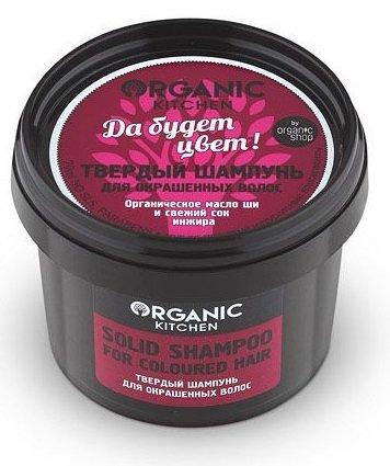 Да будет цвет Organic shopOrganic shop<br>Производство: Россия Если вы окрашиваете волосы, то наверняка вы задавались вопросом, как продлить стойкость цвета, при этом обеспечивая волосы необходимым уходом. С этой целью вам поможет справиться шампунь российского производителя Organic Shop под названием «Да будет цвет!».<br>        <br>Назначение: защита цвета волос, очищение<br>Вы готовы к переменам? Да будет цвет! Твердый шампунь дарит деликатное очищение и надолго обеспечивает стойкость цвета.<br>Формат твердого шампуня является очень удобным и практичным, ведь такой шампунь небольшой по весу и компактный, но при этом у него небольшой расход и, соответственно, его хватает на длительный период использования.<br><br>Масло Ши в составе шампуня обеспечит увлажнение волос, делая их мягкими и послушными.<br>Сок инжира подарит им шелковистость и блеск.<br><br>Результат превзойдет Ваши ожидания! Невероятно яркий и насыщенный цвет волос будет приковывать восхищенные взгляды окружающих.<br>Способ применения: нанесите шампунь на влажные волосы, массирующими движениями взбейте в пену, смойте водой.<br>Состав:&amp;nbsp;Glycerin, Sodium Cocoate, Sodium Stearate, Cocamidopropyl Betaine, Sodium Coco-Sulfate, Organic Butyrospermum Parkii Butter, Sugar, Ficus Carica Fruit Juice, Mauritia Flexuosa Fruit Oil, Macadamia Ternifolia Seed Oil, Parfum, Beta Vulgaris Root Juice.<br>&amp;nbsp;<br><br>Линейка: Да будет цвет Organic shop<br>Объем мл: 70<br>Пол: Женский