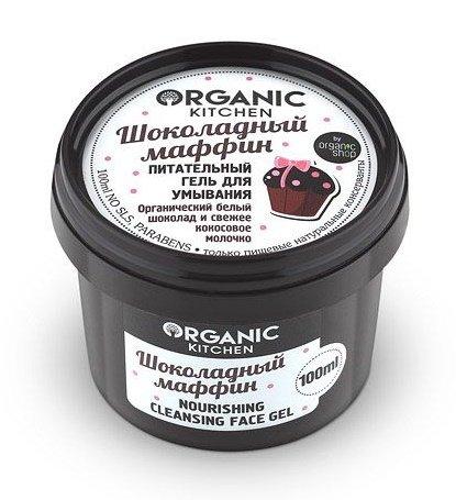 Шоколадный пряник Organic shopOrganic shop<br>Производство: Россия Нежное шоколадное удовольствие для Вашей кожи. Деликатно очищает и питает, придает коже особенную гладкость и мягкость.<br>&amp;nbsp;<br>Активные компоненты:<br><br>Органический белый шоколад тонизирует и омолаживает нежную кожу лица.<br>Свежее кокосовое молочко интенсивно увлажняет и защищает кожу от сухости, делая ее упругой и эластичной.<br><br>Способ применения: нанесите небольшое количество геля на влажную кожу лица легкими массирующими движениями, а затем смойте водой.<br>Состав:Aqua, Sodium Coco-Sulfate, Sorbitol, Lauryl Glucoside, Cocamidopropyl Betaine, Glyceryl Stearate, Organic Theobroma Cacao Seed Butter, Organic Cocos Nucifera Juice, Mauritia Flexuosa Fruit Oil, Tocopherol, Parfum, Benzoic Acid, Sorbic Acid. Без SLS , парабенов.Содержит только пищевые натуральные консерванты.<br><br>Линейка: Шоколадный пряник Organic shop<br>Объем мл: 100<br>Пол: Женский