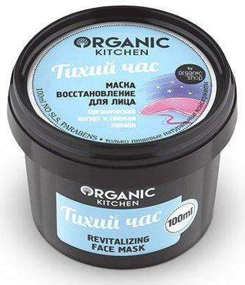 Тихий час Organic shopOrganic shop<br>Производство: Россия Эффект:&amp;nbsp;Питание&amp;nbsp;/ Укрепление и упругость<br>Подарите коже тихий час для отдыха и восстановления! Маска для лица оказывает мощное регенерирующее и омолаживающее действие.<br><br>Органический йогурт питает и смягчает кожу.<br>Сочная свежая папайя тонизирует и насыщает кожу витаминами, повышает упругость и эластичность.<br><br>Ваша кожа светится здоровьем и красотой!<br>Способ применения: нанесите маску на очищенную кожу лица, избегая области вокруг глаз, оставьте на 8-10 минут, смойте теплой водой.<br>Состав:Aqua, Caprylic/Capric Triglyceride, Butyrospermum Parkii Butter, Cetearyl Alcohol, Glycerin, Kaolin, Organic Yogurt, Carica Papaya Fruit, Bertholletia Excelsa Seed Oil, Sodium Hyaluronate, Xanthan Gum, Parfum, Citric Acid, Benzoic Acid, Sorbic Acid.<br><br>Линейка: Тихий час Organic shop<br>Объем мл: 100<br>Пол: Женский