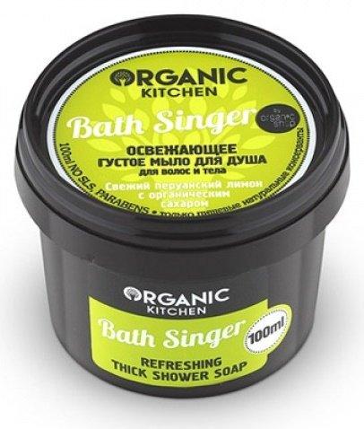 Бас Сингер Organic shopOrganic shop<br>Производство: Россия Назначение: очищение, питание, увлажнение<br>С помощью данного мыла процедура душа станет еще более приятной. Целебная сила теплой воды в сочетании со свойствами этого средства от Organic Shop вернет вам утраченную энергию, поднимет настроение и, конечно же, улучшит состояние кожи. Мыло содержит комбинацию натуральных компонентов, которые мягко очищают и освежают кожу. Формула обогащена свежим перуанским лимоном и органическим сахаром.&amp;nbsp;<br>Эти компоненты являются источником полезных веществ, поэтому поддерживают необходимый баланс влаги кожи и волос. Они в течение всего дня благоухают приятным тонким ненавязчивым ароматом. Гладкая и мягкая кожа, сияющие волосы -&amp;nbsp;это, однозначно, признак ухоженного человека.<br>Густое мыло Bath Singer благодаря своим свойствам на долго станет вашим фаворитом. Обратите внимание на названием средства. Его приятный аромат поднимет настроение и подарит желание спеть любимую песню во время душа.<br>Способ применения:&amp;nbsp;нанесите мыло на кожу тела или влажные волосы массирующими движениями, смойте водой.<br>Состав:Aqua, Sodium Coco-Sulfate, Sorbitol, Lauryl Glucoside, Cocamidopropyl Betaine, Citrus Limon Fruit Powder, Organic Sucrose, Ocimum Basilicum Extract, Cymbopogon Citratus Extract, Citric Acid, Parfum, Benzoic Acid, Sorbic Acid.<br><br>Линейка: Бас Сингер Organic shop<br>Пол: Унисекс