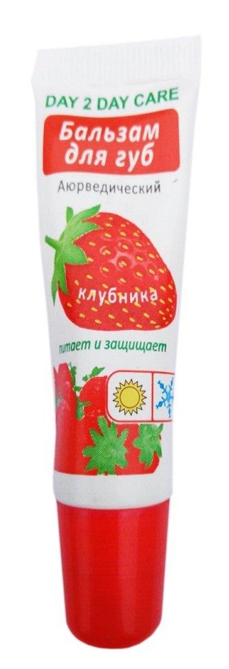 Day 2 Day CareDay 2 Day Care<br>Продукт отличает яркий природный аромат, который при нанесении на губы не превращается в назойливый привкус, а невероятным образом исчезает. Удобный тюбик позволяет увлажнить поверхность губ несколькими каплями бальзама. Незаменимый продукт в межсезонье и холода.<br>        <br>Бальзам с насыщенным ароматом апельсина. При нанесении на губы не оставляет неприятногоили назойливого послевкусия, впитываясь за считанные секунды. Удобная в использовании экономичная упаковка в виде тюбика позволяет использовать для увлажнения губ всего пару капель бальзама. Этот продукт должен быть в арсенале каждой женщины, особенно с наступлением холодов. Натуральные масла кокоса, клещевины, пшеницы и моркови интенсивно ухаживают за нежной кожей губ, сохраняя их красоту и молодость.<br>Способ применения: небольшое количество бальзама нанести на губы по мере необходимости.<br>Состав: масло клещевины обыкновенной или касторовое масло, масло кокоса, масло пшеницы мягкой, экстракт листьев райтии красильной, масло семян моркови дикой, ароматизатор (апельсин), вспомогательные вещества.<br><br>Линейка: Day 2 Day Care<br>Пол: Женский