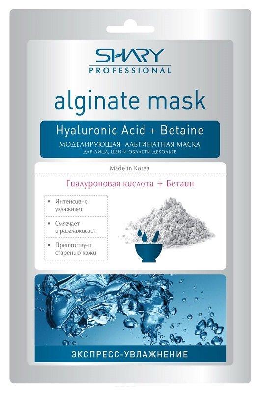 SharyShary<br>Моделирующая маска на основе альгината мгновенно гидратирует эпидермис и превосходно разглаживает морщины. Гиалуроновая кислота в составе эффективно стирает следы усталости и увядания кожи, снимает воспаления, выравнивает цвет лица. А природный бетаин усиливает метаболизм и способствует удержанию молекул воды внутри клеток. Альгинат (морской) &amp;ndash; это уникальный биокомпонент, получаемый из бурых водорослей. Он обладает поразительным свойством пластифицироваться, то есть превращаться в эластичный гель, который плотно обволакивает кожу и обеспечивает максимально глубокое проникновение активных компонентов. Альгинатные маски кардинально преображают кожу уже после первого применения, поэтому они столь популярны в профессиональных салонах красоты для процедур мгновенного лифтинга и подтяжки лица. Результат: интенсивно увлажненная кожа, сокращение количества и глубины морщин, более ровный цвет лица и заметно посвежевший внешний вид. В упаковке 5 масок. Не содержит парабенов, минерального масла и силиконов.<br>Способ применения: <br><br>Содержимое пакетика развести холодной водой до консистенции густой сметаны без комочков (60-70 мл или 4-5 ст. ложки). Маска очень быстро застывает, поэтому применять ее нужно сразу после смешивания.<br>Широкой плотной кистью или лопаточкой нанести маску толстым слоем (3-4 мм) на очищенную кожу лица, шеи и области декольте. По желанию можете оставить губы и зоны вокруг глаз открытыми или также нанести маску, оставив только ноздри.<br>Через 20-25 минут снимите маску одним пластом (&amp;laquo;чулком&amp;raquo;) снизу вверх, предварительно смочив ее края водой. Удалите остатки маски влажным спонжем или салфеткой.<br><br>Применять 2-3 раза в неделю. Важно! Под маску можно нанести сыворотку Shary, альгинат усилит ее действие в несколько раз.<br>Состав: Diatomaceous Earth, Calcium Sulfate, Glucose, Algin, Potassium Alginate, Нyaluronic acid, Betaine, Allantoin, Galactomyces Ferment Filtrate, Portulaca Oleracea Extract, Centell