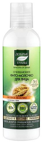 молочко-фито для лица очищающее Мягкость и нежность кожи Бабушка Агафья 200 мл (жен)