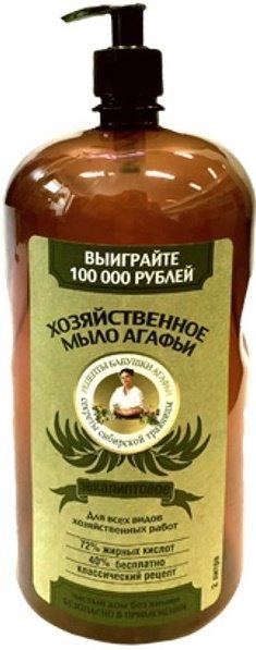 Мыло хозяйственное Агафьи эвкалиптовое Бабушка Агафья 2000 мл (жен)