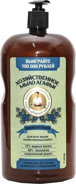 Мыло хозяйственное Агафьи можжевеловое Бабушка Агафья 2000 мл (жен)