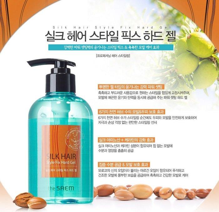 Silk Hair Style Fix Hard Gel Saem 300 мл (жен)