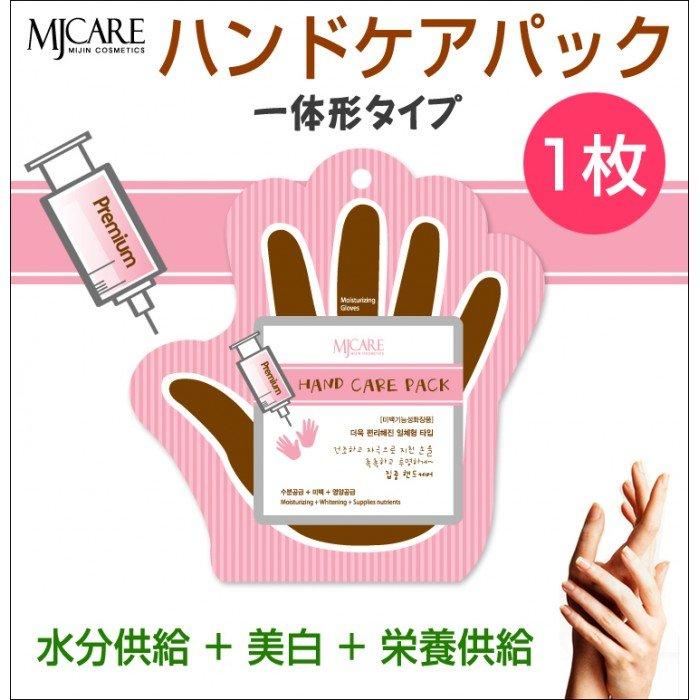 Mj Premium Hand care pack MijinMijin<br>Маска-комплекс предназначена для ухода за сухой и огрубевшей кожей рук в домашних условиях. Увлажняет и смягчает кожу рук, обеспечивает бережный уход. Мягкая кремовая эссенция глубоко питает и освежает кожу, смягчает и заботится о каждом участке ваших рук.<br>        <br>Маска-перчатки для эффективного ухода за кожей рук&amp;nbsp;MJ Premium Hand Care Packпропитаны активным составом, в котором присутствуют натуральные компоненты, которые увлажняют и смягчают огрубевшую кожу рук, заживляют повреждения и порезы, разглаживают, осветляют, омолаживают, продлевая молодость и сохраняя красоту кожи рук.<br>Главные компоненты питательного состава MJ Premium Hand care pack&amp;nbsp;косметического бренда Mijin:<br><br>Экстракт корня гречевника &amp;ndash; дает микроэлементы для оптимального питания кожи рук.<br>Экстракт красного женьшеня &amp;ndash; повышает тонус, улучшает эластичность, помогает бороться с процессом старения.<br>Экстракт коры тутового дерева &amp;ndash; успокаивает, предотвращает и лечит воспаления, предотвращает появление раздражений.<br>Гиалуроновая кислота &amp;ndash; мощный увлажняющий фактор, поддерживающий водный баланс, сохраняет упругость кожи рук.<br>Коллаген &amp;ndash; омолаживает, стимулируя выработку собственного белка кожи, поддерживает омоложение.<br><br>&amp;nbsp;<br>Способ применения:<br>Использование маски-перчаток &amp;ndash; двухступенчатый уход.<br>Необходимо очистить руки от загрязнений.<br><br>Надеть перчатки из пакетика &amp;laquo;шаг 1&amp;raquo;, пропитанные составом.<br>Поверх надеть перчатки &amp;laquo;шаг2&amp;raquo; из второго пакетика.<br><br>В течение 10 минут массировать руки. После снятия перчаток остаткам средства дать впитаться.<br>Перчатки рекомендуется использовать не чаще двух раз в неделю, комплект одноразовый.<br><br>Линейка: Mj Premium Hand care pack Mijin<br>Объем мл: 16<br>Пол: Женский