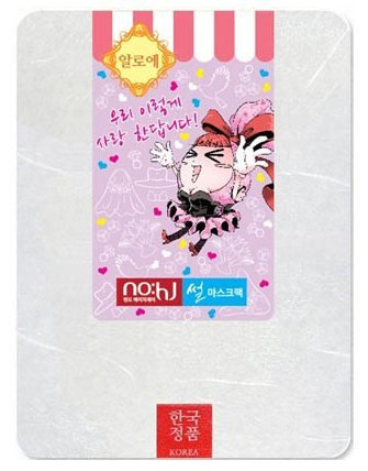 Ssul Mask Candy Girl Actistem Gold Nest NohjNohj<br>Лиоцеллевые корейские маски NOHJ обладают значительным преимуществом перед хлопковыми масками от других производителей, так как натуральное целлюлозное волокно лиоцелл (также известное как &amp;laquo;тенцель&amp;raquo; и &amp;laquo;орцел&amp;raquo;) гораздо лучше удерживает влагу, более проницаемо для воздуха и прочное на разрыв даже в мокром виде.Кожа в такой маске лучше дышит и не испытывает дискомфорта, а благодаря повышенной прочности вы можете забыть о разрывах и неаккуратно расползающихся кусков материи в питательной эмульсии.Увлажняющая и питательная маска на основе бесценного экстракта ласточкиного гнезда и экстракта алоэ. Улучшает цвет лица, освежает и смягчает кожу. Препятствует появлению морщин, стимулирует процесс регенирации. Также маска содержит:экстракт зеленого чая, экстракт бамбука, сок бамбуковых листьев, солод, экстракт лимона, экстракт томата, бифидобактерии, настой лаванды. Подходит всем типам кожи. Способ применения:<br><br>После умывания, перед использованием маски нанесите тоник.<br>Наденьте маску, разгладьте, чтобы не было складок.<br>Через 15-20 мин снимите маску, а остатки эссенции вбейте в кожу мягкими похлопывающими движениями.<br><br><br>Линейка: Ssul Mask Candy Girl Actistem Gold Nest Nohj<br>Объем мл: 25<br>Пол: Женский
