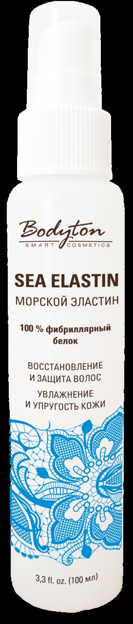 BodytonBodyton<br>Производство: Россия Эластин - это белок, который придает упругость соединительным тканям. Он обладает эластичностью и легко восстанавливает поврежденные ткани. Применение эластина, пользуется популярностью у косметологов. В нем присутствуют уникальные аминокислоты, которые образуют жесткий каркас кожи. Увеличивается тургор кожи, замедляется появление морщинок, кожа не обвисает и не растягивается. Вот почему эластин применяют в увлажняющих и регенерирующих средствах для волос и кожи.&amp;nbsp;<br>Обеспечивает комплексный уход за&amp;nbsp;кожей и&amp;nbsp;волосами:<br><br>стимулирует обновление кожи;<br>увлажняет;<br>отбеливает;<br>устраняет шрамы и&amp;nbsp;рубцы;<br>делает кожу упругой;<br>восстанавливает кутикулу волос;<br>дарит волосам блеск и&amp;nbsp;прочность.<br><br>Применяется самостоятельно, либо для обогащения косметических средств.<br>Из чего получают эластин? &amp;nbsp;Эластин, как и коллаген бывает трех видов: растительного, животного и морского происхождения. Морской эластин содержит активный морской био компонент, который по своему действию близок с действием эластина кожи, он глубоко проникает в каждую клеточку, восстанавливая ее структуру. Животный эластин способен образовывать на поверхности кожи и волос невидимую защитную пленку. Эластин пользуется большой популярностью в косметологии и отлично взаимодействует с коллагеном. &amp;nbsp;<br>Полезные свойства эластина.&amp;nbsp;По своим свойствам эластин схож с&amp;nbsp;коллагеном, при совместном применении эти два белка отлично дополняют друг друга.&amp;nbsp;Эластин применяют для создания омолаживающих, регенерирующих препаратов для кожи и волос. Продукты при добавлении сыворотки эластина делают кожу упругой, эластичной и разглаживают ее. Комплексный уход за волосами с добавлением сыворотки эластина предотвращает ломкость волоса. Эластин на поверхности кожи создает тончайшую пленку, которая увлажняет, выравнивает рельеф кожи и делает морщинки менее заметными. Также защищает кожу и в