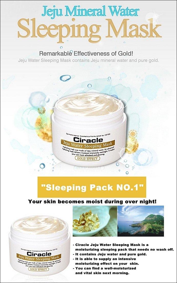 Jeju Water Sleeping Mask CiracleCiracle<br>Интенсивно увлажняющая ночная маска поможет сделать кожу упругой и сияющей, наполнить ее жизненной силой, разгладить морщины. Особенно актуальна такая маска для тех, кто испытывает недостаток сна, а также большую часть времени находится в закрытых помещениях. Маска, не требующая смывания, работает всю ночь, пока мы отдыхаем, а утром радует отражением в зеркале.<br>Легкая нежная текстура средства на минеральной воде содержит частички золота, а также комплекс омолаживающих и оздоравливающих компонентов.<br>Минеральная вода острова Чеджу, который возник около 1 миллиона лет тому назад из извержения вулкана, является уникальной по своим свойствам. Эту воду добывают под землёй из водоносного пласта, находящегося на глубине 420 м. Для того чтобы дождевая вода прошла через несколько слоёв вулканического базальта и достигла точки водозабора, требуется более 18 лет.<br>Экологически чистая природная слабоминерализованная вода, прошедшая естественную фильтрацию сквозь горные породы, насыщает кожу полезными микро- и макроэлементами, ускоряет обменные процессы, активизирует регенерацию клеток, выводит токсины, увлажняет, тонизирует, освежает и успокаивает кожу.<br>Золото&amp;nbsp;&amp;ndash; усиливает микроциркуляцию крови, стимулирует ее приток к клеткам кожи, активирует выработку собственного коллагена и эластина, способствует накоплению гиалуроновой кислоты, повышает активность фибробластов, что усиливает регенерационные свойства кожи. Золото помогает поддерживать оптимальный гидро-баланс кожи в течение длительного времени. Всё это приводит к обновлению и омоложению кожи: она становится упругой и эластичной, укрепляется и подтягивается, овал лица становится более четким.<br>Бета-глюкан&amp;nbsp;&amp;ndash; оказывает мощное антиоксидантное действие, активизирует процессы регенерации, стимулирует синтез коллагена и эластина, повышая упругость и эластичность кожи, оказывает ранозаживляющее и противовоспалительное действие.<br>Сквален&am