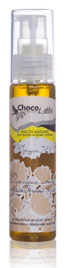 Формула №3 для сухих, ломких и поврежденных волос ChocoLatteChocoLatte<br>Производство: Россия Масляный экстракт трав с витаминами и эфирными маслами.&amp;nbsp;Комплексное действие активных природных компонентов интенсивно восстанавливает, питает, увлажняет, предотвращает ломкость и сечение кончиков волос, обеспечит блеск, сияние и мягкость волосам, не утяжеляя их.<br>Это целебное масло на вытяжках трав с витаминами, экстрактами и эфирными маслами!<br>Лечение волос маслами &amp;ndash; это один из древнейших ритуалов красоты. И, несмотря на появление в наше время большого количества различных косметичесих средств, применение масок из масел для волос все равно можно назвать уникальным по своей эффективности. При этом масла совершенно не утяжеляют волосы, наоборот, благодаря маскам из масла волосы становятся более легкими, чистыми и свежими. Итак, сама природа дарит нам идеи для ухода за волосами. Ваши волосы оценят нежную заботу!<br>Ингредиенты:<br><br>Арганы масло - для восстановления, укрепления и стимулирования роста волос.<br>Виноградных косточек масло защищает волосы от старения, разглаживает и полирует волосы.<br>Горчичное масло отлично укрепляет и стимулирует рост волос, препятствует их выпадению.<br>Масло жожоба укрепляет, питает и увлажняет волосы, придавая им эластичность и блеск.<br>Касторовое масло ускоряет рост волос, обеспечивает объем и шелковистость.<br>Льняное масло улучшает состояние волос, укрепляя их и добавляя жизненных сил.<br>Ним масло - эффективный антисептик, используется при лечении ослабленных, безжизненных волос и перхоти.<br>Репейное масло - для ускоренного роста волос и от их выпадения, от перхоти и зуда головы.<br>Рыжиковое масло - хорошо для поврежденных после окраски, завивки волос, лечит от перхоти, смягчает кожу головы.<br>Ши масло - обладает смягчающим и увлажняющим эффектом, эффективно для ослабленных, ломких и секущихся волос.<br><br>Способ применения:&amp;nbsp;нанести небольшое количество масла-бальзама на сухие волосы, массируя,