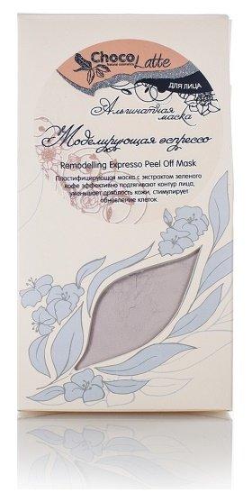 Remodelling Expresso Peel Off Mask ChocoLatteChocoLatte<br>Производство: Россия Пластифицирующая маска с экстрактом зеленого кофе эффективно  подтягивают  контур  лица, уменьшает дряблость кожи, стимулирует обновление клеток. Альгинатная маска является сильным сорбентом, она пластифицируется, создавая осмотический процесс, который взамен дает увлажнение глубоких слоев эпидермиса, улучшает цвет и внешний вид кожи (благодаря активной минерализации), обеспечивает стойкий лифтинг-эффект.<br>        <br>Пластифицирующая маска с экстрактом зеленого кофе эффективно &amp;nbsp;подтягивают &amp;nbsp;контур &amp;nbsp;лица, уменьшает дряблость кожи, стимулирует обновление клеток.<br>Альгинатная маска является сильным сорбентом, она пластифицируется, создавая осмотический процесс, который взамен дает увлажнение глубоких слоев эпидермиса, улучшает цвет и внешний вид кожи (благодаря активной минерализации), обеспечивает стойкий лифтинг-эффект.<br>Способствует коррекции овала лица, разглаживает морщины и стягивает поры, активизирует процессы обмена веществ и регенерации клеток, улучшает кровообращение, увеличивает поступление кислорода, оказывает дренажное воздействие (улучшает отток крови и лимфы), повышает тонус и эластичность кожи, способствует рассасыванию застойных пятен от прыщей и угрей, служит хорошей профилактикой преждевременного старения кожи, оказывает заметное омолаживающее действие.<br>Благодаря альгиновой кислоте, извлеченной из водорослей, изменения в зеркале Вы сможете увидеть после первого нанесения маски.При соприкосновении с кожей маска мгновенно начинает действовать, выполняя семь магических функций:&amp;nbsp;<br><br>Удаляет омертвевшие частички клетки кожи, освобождая здоровые.&amp;nbsp;<br>Выводит токсины, накопленные годами, и насыщает кожу кислородом.&amp;nbsp;<br>Чистит поры, кожа становится чистой и упругой.&amp;nbsp;<br>Великолепно снимает воспаления и покраснения, делая кожу красивой.&amp;nbsp;<br>Стимулирует метаболизм клеток дермы, препятствуя потери 