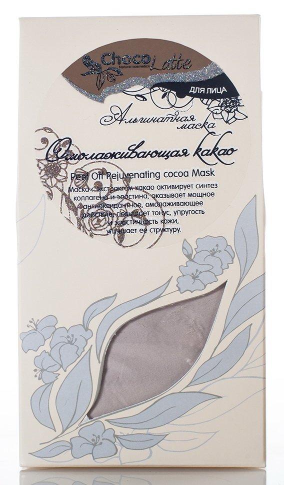 Peel Off Rejuvenating cocoa Mask ChocoLatteChocoLatte<br>Производство: Россия Пластифицирующая маска с экстрактом какао Peel Off Rejuvenating cocoa Mask активирует синтез коллагена и эластина, оказывает мощное антиоксидантное, омолаживающее действие, повышает тонус, упругость и эластичность кожи, улучшает ее структуру.<br>Альгинатная маска является сильным сорбентом, она пластифицируется, создавая осмотический процесс, который взамен дает увлажнение глубоких слоев эпидермиса, улучшает цвет и внешний вид кожи (благодаря активной минерализации), обеспечивает стойкий лифтинг-эффект, способствует коррекции овала лица, разглаживает морщины и стягивает поры, активизирует процессы обмена веществ и регенерации клеток, улучшает кровообращение, увеличивает поступление кислорода, оказывает дренажное воздействие (улучшает отток крови и лимфы), повышает тонус и эластичность кожи, способствует рассасыванию застойных пятен от прыщей и угрей, служит хорошей профилактикой преждевременного старения кожи, оказывает заметное омолаживающее действие.<br>Ингредиенты:<br><br>Диатомитовая земля и Кремнезем (оксид кремния) - горная порода, содержит водоросли - основа маски, имеет свойства мягкого сорбента, застывает в плотную эластичную массу.<br>Сульфат кальция - соли кальция со стеариновой кислотой, при застывании маска создает пластифицирующий эффект, способствующий глубокому проникновению активных ингредиентов, нанесенных под маску.<br>Альгинат - соли альгиновой кислоты, полисахарид, получаемый из бурых водорослей, представляющий собой блок-сополимер D-маннуроновой и L-гулуроновой кислот.<br>Спирулина - активно предотвращает процесс старения кожи, омолаживает и разглаживает ее, обогащает необходимыми микроэлементами.<br>Оксид железа, диоксид титана, гидроксид хрома, слюда, ультрамарин - минеральные красители.<br><br>Способ применения: для приготовления маски для лица смешайте 1 часть маски с 3-мя частями воды комнатной температуры до консистенции густой сметаны. Незамедлительно нанесите 