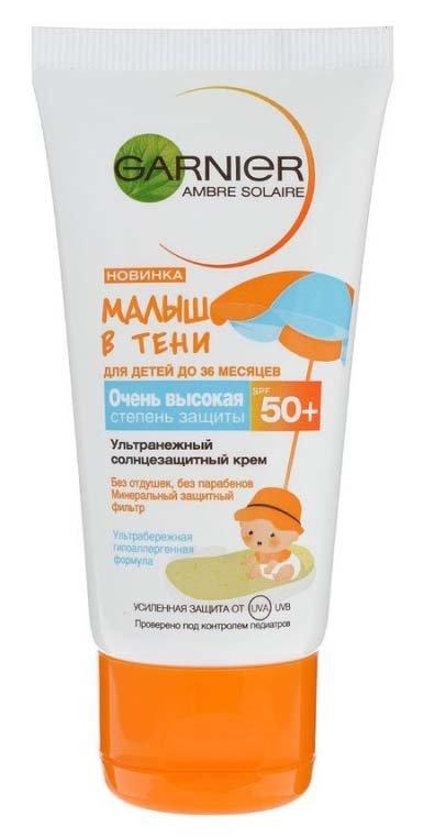Малыш в тени СЗФ 50+ GarnierGARNIER<br>Крем Эксперт защита разработан специально для чувствительной детской кожи, так как обладает технологией дополнительной защиты от длинных UVA-лучей. Его формула обеспечивает поглощение более 90% UV-лучей для оптимальной защиты. Нежирный, водостойкий крем, без парабенов, без отдушек и без красителей. Протестировано под дерматологическим контролем.<br>        <br>Солнцезащитный крем Garnier Ambre Solaire. Малыш в тени разработан специально для нежной детской кожи. Запатентованная фотостабильная защита от UVA/UVB-лучей для защиты вашего ребенка от непрямых лучей в тени. Формула для максимальной переносимости. Крем обогащен фильтрами натурального происхождения и не содержит отдушек, парабенов и красителей. Гипоаллергенная формула протестирована под контролем педиатров и офтальмологов. Крем мгновенно впитывается и легко распространяется по поверхности кожи. Предназначен для детей до 36 месяцев. Способ применения:<br><br>Нанесите средство по всему телу ребенка, равномерно распределите его руками - делайте это до выхода на солнце.<br>Особое внимание уделите чувствительным зонам, которые особенно сильно подвержены солнечному воздействию (шея, лицо, спина).<br>Не забудьте о необходимости неоднократного и обильного нанесения для поддержания защиты, особенно если ребенок плавал, потел или вытирался полотенцем.<br><br>Состав: Aqua/water, glycerin, c12-15 alkyl benzoate, caprylic/capric triglyceride, ethylhexyl salicylate, bis-ethylhexyloxyphenol methoxyphenyl triazine, alcohol denat, titanium dioxide, butyl methoxydibenzoylmethane, drometrizole trisiloxane, styrene/acrylates copolymer, dimethicone, zea mays starch / corn starch, propylene glycol, synthetic wax, diethylhexyl butamido triazone, potassium cetyl phosphate, tocopherol, hydroxypropyl methylcellulose, stearic acid, phenoxyethanol, peg-100 stearate, peg-8 laurate, triethanolamine, palmitic acid, ammonium polyacryldimethyltauramide/ammonium, polyacryloyldimethyl taurate, caprylyl gl
