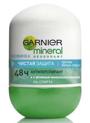GarnierGARNIER<br>Део-ролик GarnierЧистая защита - роликовый дезодорант с активными минеральными компонентами для активной защиты от пота. Благодаря своим свойствам, дезодорант длительное время регулирует потоотделение, позволяя коже дышать. Прозрачная формула не оставляет на коже и одежде белых пятен. Придает коже нежный аромат.<br>        <br>Французская компания Garnier &amp;ndash; один из европейских лидеров по производству косметики по уходу за кожей и волосами. В 2004 году компания отметила свое 100-летие. В состав каждого косметического средства компании входят природные компоненты. Вся продукция компании проходит тщательное тестирование с соблюдением строжайших норм и научных методов отбора компонентов. Garnier эффективно использует силы природы и делится этой силой через свою продукцию. В широкой линейке продукции этой компании, найдутся средства на все случаи жизни: крема для ухода за лицом и телом, шампуни, солнцезащитные средства, краска для волос и многое другое.Део-ролик Garnier Чистая защита - роликовый дезодорант с активными минеральными компонентами для активной защиты от пота. Благодаря своим свойствам, дезодорант длительное время регулирует потоотделение, позволяя коже дышать. Прозрачная формула не оставляет на коже и одежде белых пятен. Придает коже нежный аромат.Особенности:<br><br>Дезодорант обогащен активными минеральными компонентами для защиты от пота.<br>Регулирует потоотделение на 48 часов, позволяя коже дышать.<br>Благодаря прозрачной формуле дезодоранта, на коже и одежде не появляются белые пятна.<br>Не содержит спирт.<br>Придает коже нежный аромат.<br>Подходит для ежедневного применения.<br>Проверен дерматологическим контролем.<br><br>Способ применения: нанести дезодорант на чистую и сухую кожу.<br><br>Линейка: Garnier<br>Объем мл: 50<br>Пол: Женский