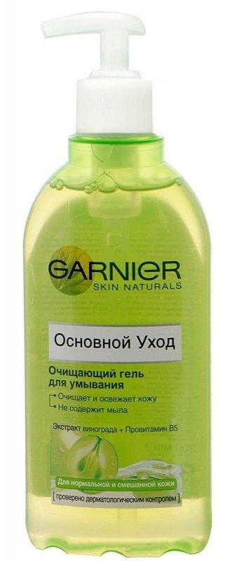 Основной уход GarnierGARNIER<br>Формула Очищающего геля для умывания для нормальной и смешанной кожи от Garnier содержит активные очищающие компоненты, экстракт винограда, выводящий токсины и про-витамин B5. Гель-пенка не оставляет на поверхности кожи ни следа загрязнений (токсины, пыль, макияж) и эффективно защищает от токсинов. Идеально чистая, гладкая и нежная, Ваша кожа вздохнет свободно!.<br>        <br>Гель-пенка с экстрактом винограда создан на основе очищающих компонентов и живой воды фруктов, и позволяет эффективно и бережно очистить кожу лица, что делает его идеальным средством для ежедневной процедуры умывания. При контакте с водой гель взбивается в нежную прозрачную пену, которая мягко очищает кожу, и дарит ей ощущение свежести и комфорта. Нежная текстура геля-пенки не содержит мыла, не раздражает кожу и не вызывает ощущение стянутости. Входящий в состав экстракт винограда помогает вывести токсины, улучшить состояние и внешний вид кожи. Кожа лица приобретает обновленный и цветущий вид, выглядит сияющей и полной жизненной энергии.<br><br>Линейка: Основной уход Garnier<br>Объем мл: 200<br>Пол: Женский